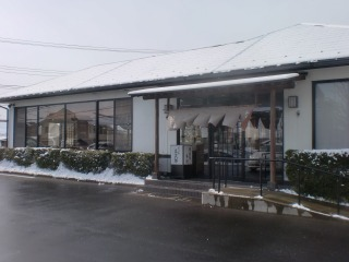 2013年01月26日 三次郎・店舗
