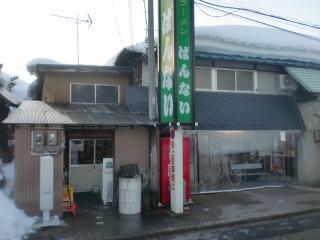 2013年02月23日 坂内・店舗