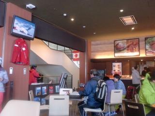 2013年02月23日 アルツ・カフェ店内