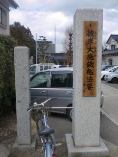 2013年03月23日 禅源寺・柱