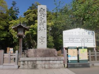 2013年05月02日 鹿島神宮・01