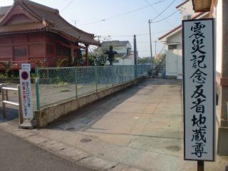 2013年05月05日 震災地蔵・1