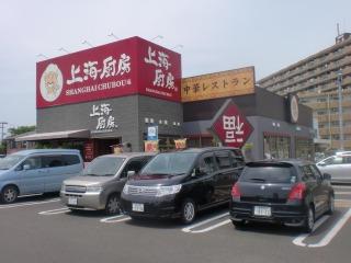 2013年05月19日 上海厨房・店舗