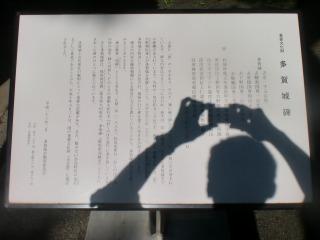 2013年05月31日 多賀城碑1