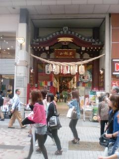 2013年06月08日 三瀧不動院・入口