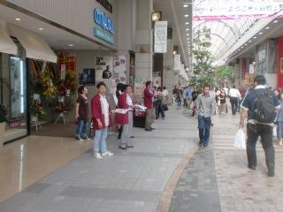 2013年06月09日 仙台寄席