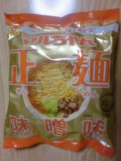 2013年07月02日 正麺・袋