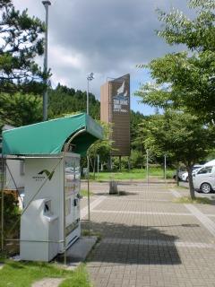 2013年07月15日 湯ノ岳PA
