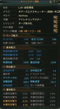 C9prof.jpg
