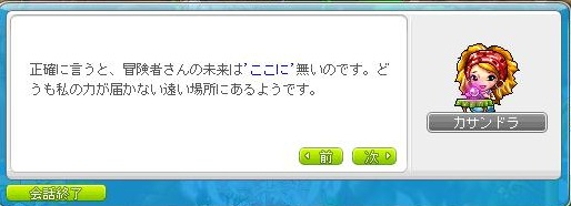 Maple140205_213502.jpg