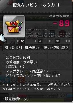 Maple140206_235438.jpg