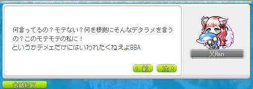 Maple140207_123335.jpg