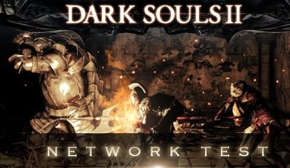 DARKSOULSⅡネットワークテスト