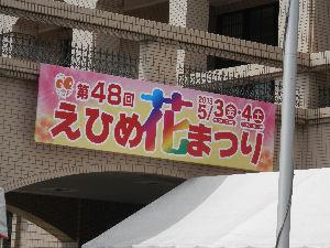 20130504-1.jpg