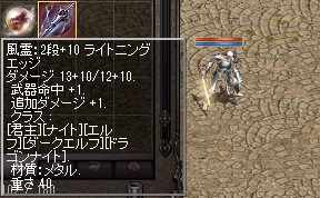 +10LE.jpg