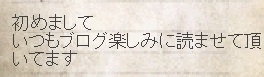 Baidu IME_2014-2-16_5-54-55