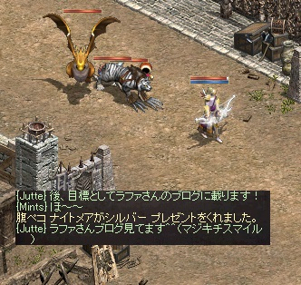 LinC0191.jpg