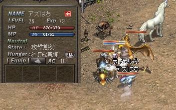 LinC0200.jpg