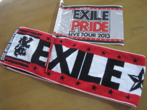 EXILE グッツ