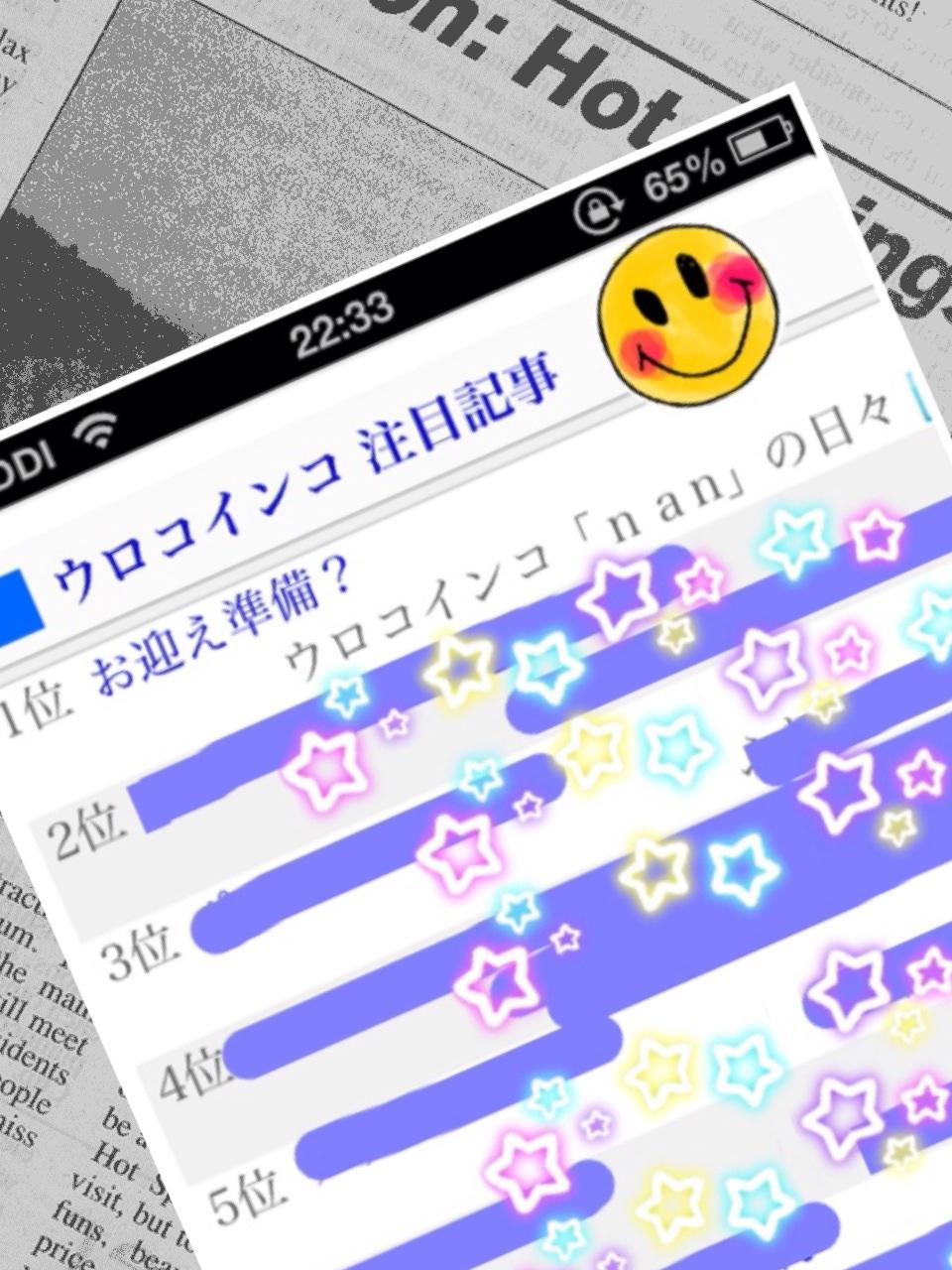 image_20130529224353.jpg