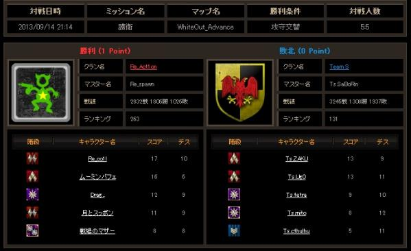 teamS.jpg