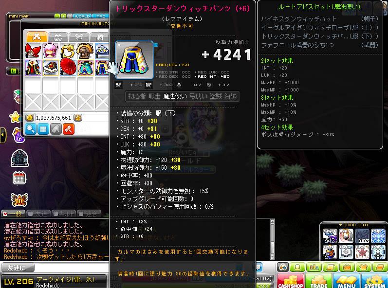 bandicam 2013-09-16 02-40-29-464