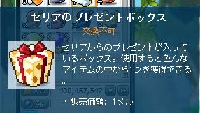 2013y04m06d_020058765.jpg