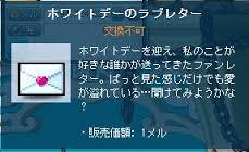 imagesCAJBHYAF.jpg