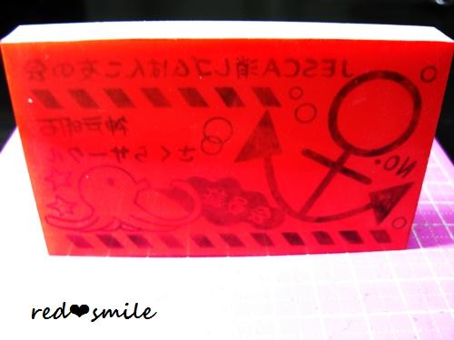 1_2013080318094314c.jpg