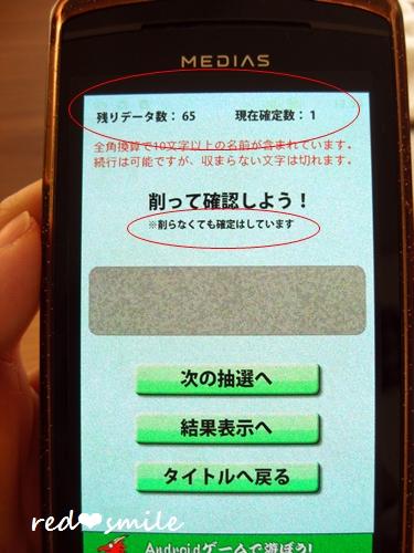5_20130810161503e4a.jpg