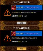 11_20131020030421cc7.png