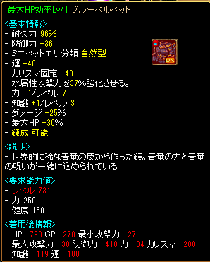 11_20131104004726d40.png
