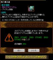 13_201311040049146d3.png