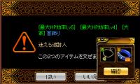 15_201311040043359ea.png
