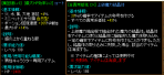 3_20130925231632b52.png