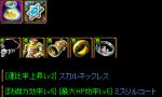 4_20131014204450e4f.png