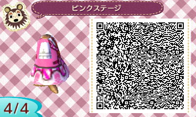 pink_stage_04