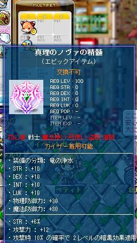 Maple130527_234410.jpg