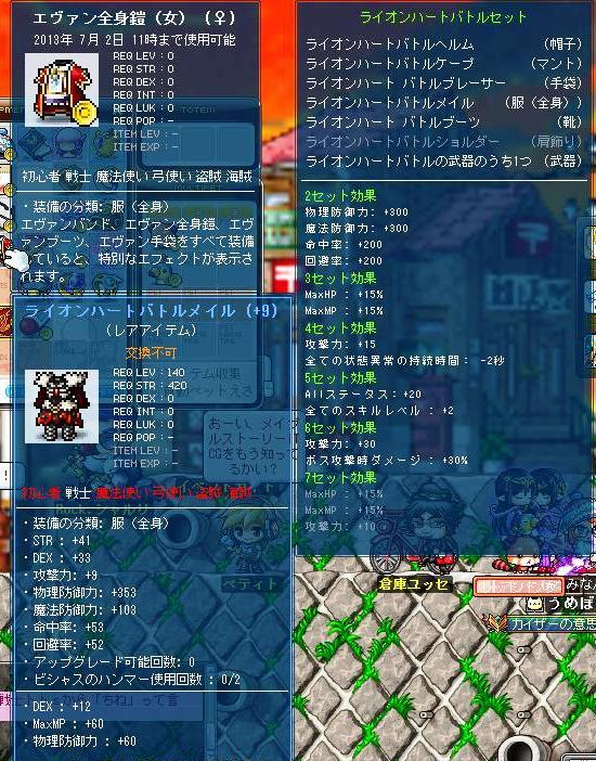 Maple130527_234430.jpg