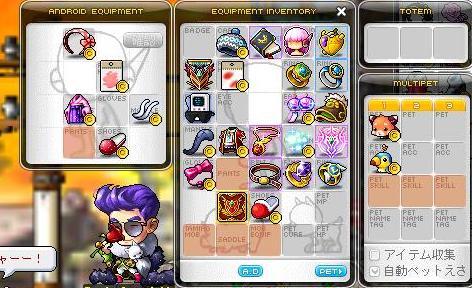 Maple130527_235830.jpg