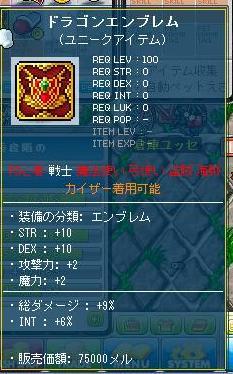 Maple130528_002812.jpg