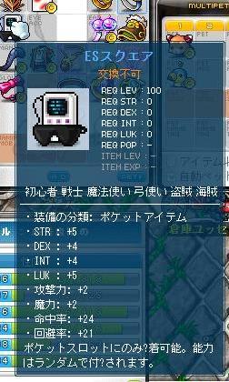 Maple130528_002815.jpg