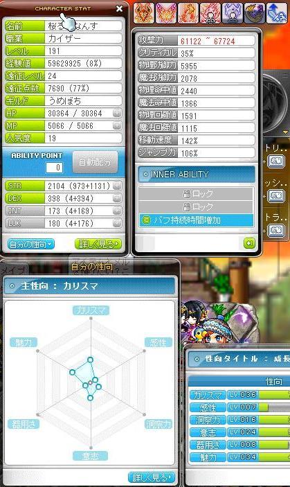 Maple130528_004000.jpg