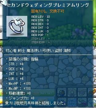 Maple130530_071249.jpg