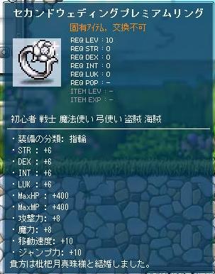 Maple130530_071348.jpg