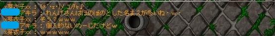 あきらc1