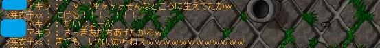 あきらc4