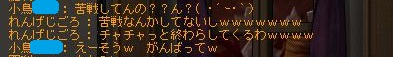 CW忍耐2