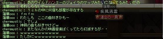 ハロウィンクエ (3)