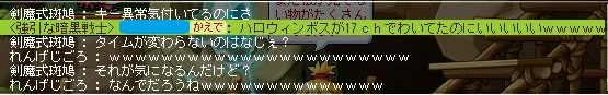 バイク (6)